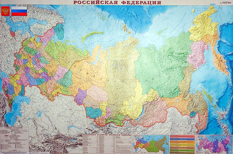 республики и их столицы россии: