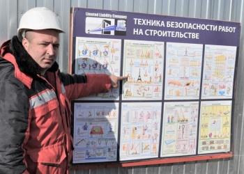 Как в СРО «Содружество строителей РТ» повышают безопасность труда на стройплощадках