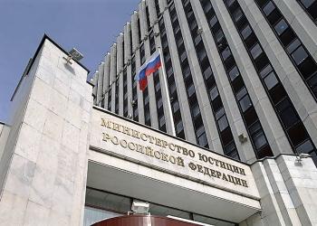 Минюст России зарегистрировал приказ РТН об отмене формы свидетельства о допуске с 1 июля 2017 года
