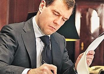 медведев подписал постановление о ипотеке всех