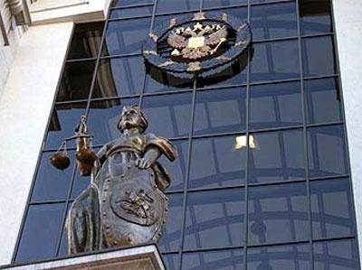 Официальный сайт  Пятый арбитражный апелляционный суд