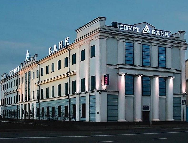 Спрут банк новосибирск в 2016 году